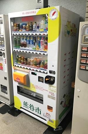 熊谷市立老人福祉センターひかわ荘