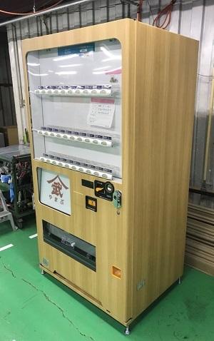 荒井武平商店