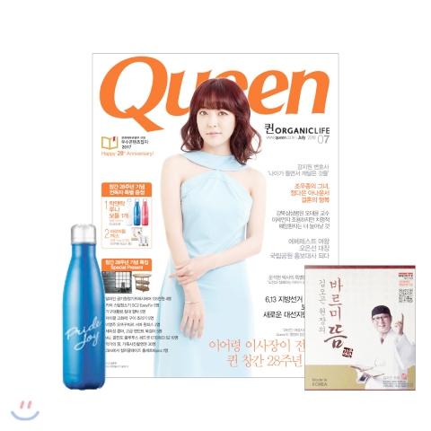 21_韓国女性誌_QUEEN_クィーン_2018年7月号