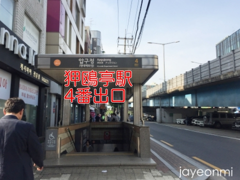 UI歯科_狎鴎亭_ラミネート_韓国_歯医者_1