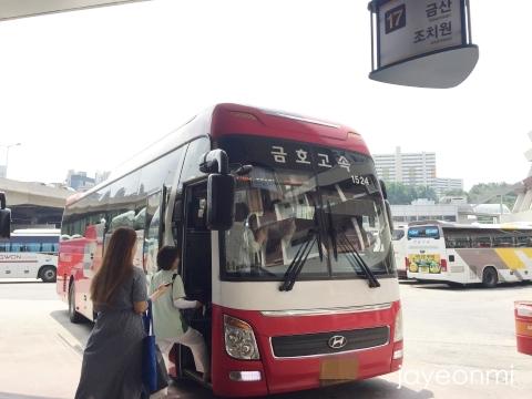 高速バスターミナル_錦山_CN-Story3