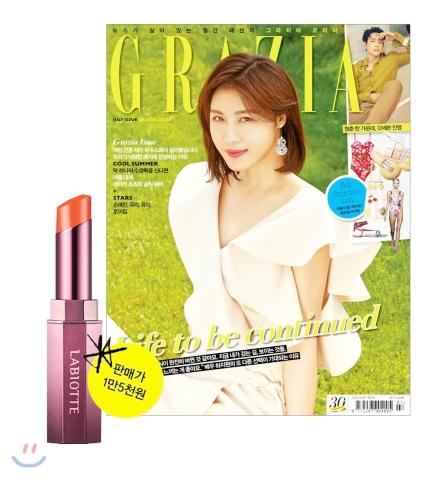 1_韓国女性誌_GRAZIA_グラツィア_2018年7月号1-1