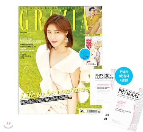 1_韓国女性誌_GRAZIA_グラツィア_2018年7月号1-2