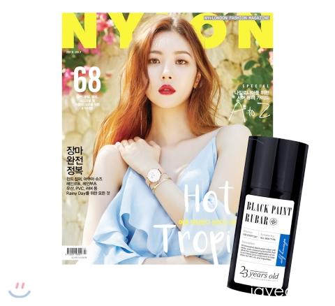 2_韓国女性誌_NYLON_ナイロン_2018年8月号_1