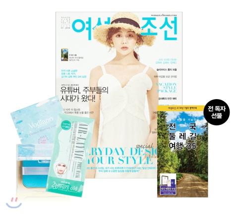 5_韓国女性誌_女性朝鮮_여성조선_2018年7月号1-1