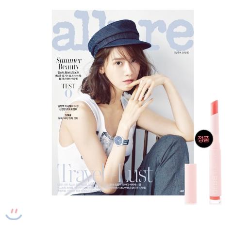 9_韓国女性誌_allure_アルーア_2018年7月号