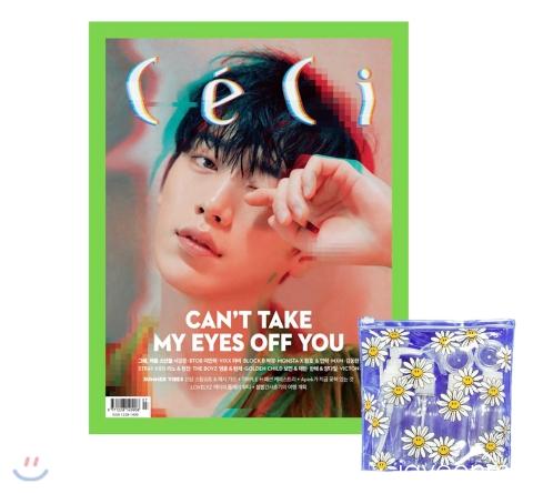 10_韓国女性誌_ceci_セシ_2018年7月号_1-1