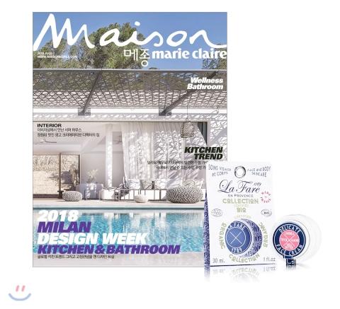 16_韓国女性誌_Maison Mariclair_メゾンマリクレール_2018年7月号