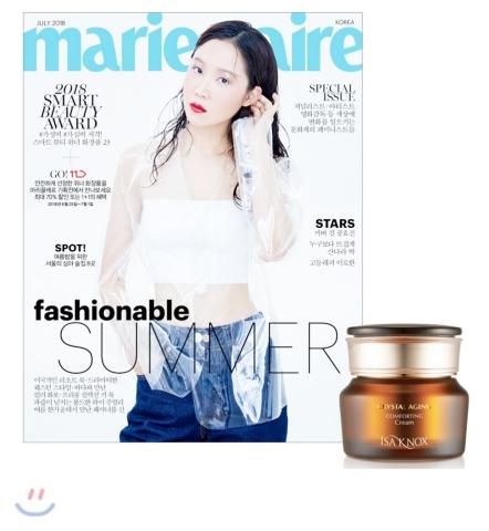 17_韓国女性誌_Mariclair_マリクレール_2018年7月号_1-1