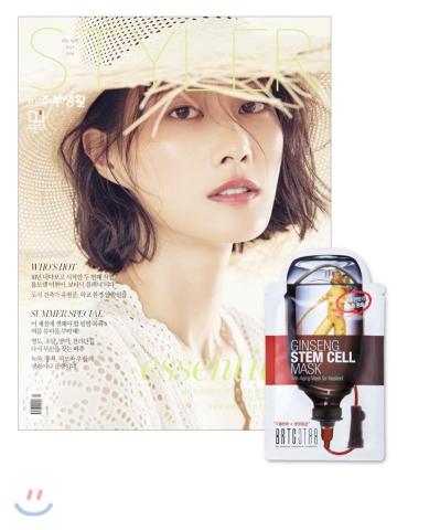 20_韓国女性誌_Styler_主婦生活_2018年7月号