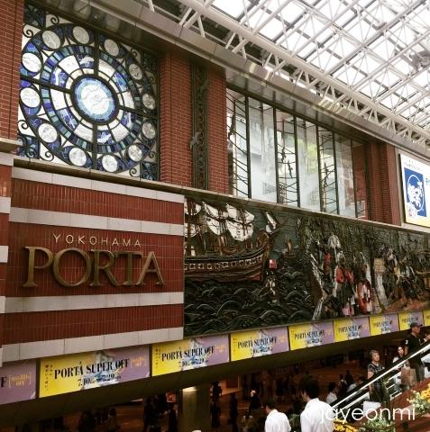 横浜駅_ポルタ_2018年7月