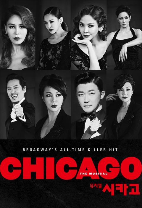 ミュージカル_韓国_シカゴ_CHICAGO_ROXIE_1
