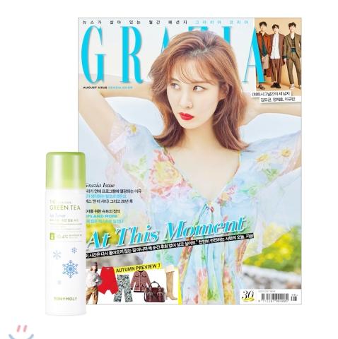 1_韓国女性誌_GRAZIA_グラツィア_2018年8月号1-1