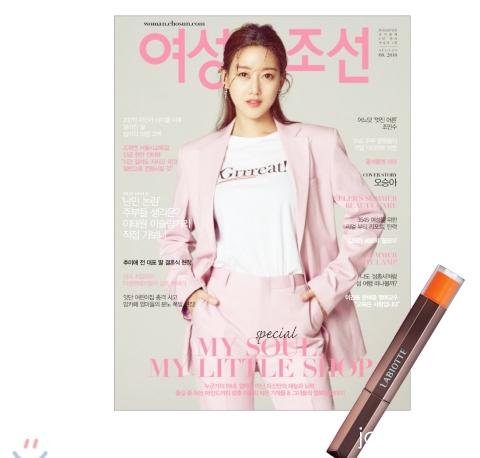 5_韓国女性誌_女性朝鮮_여성조선_2018年8月号1-1