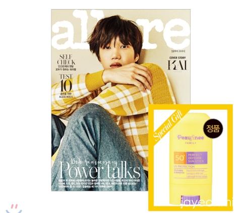 9_韓国女性誌_allure_アルーア_2018年8月号