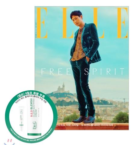13_韓国女性誌_ELLE_エル_2018年8月号_1-2