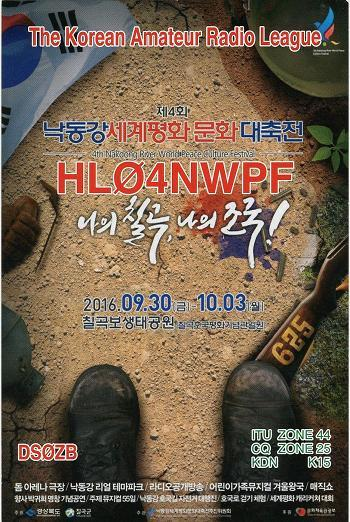 hl04nwpf30.jpg