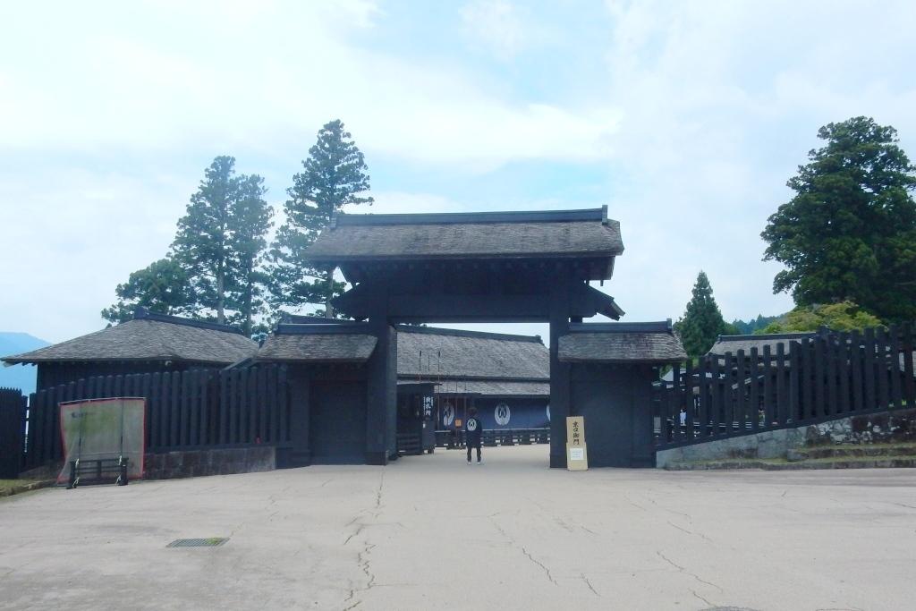 箱根 012