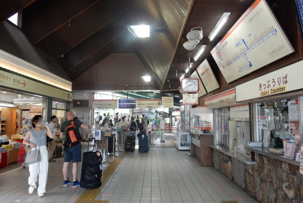 箱根 087