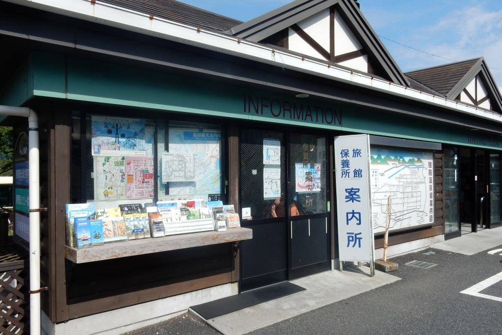 箱根 091