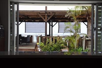 umikaji terrace