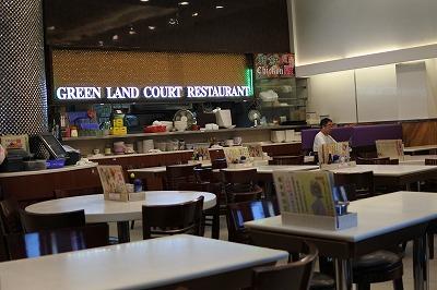 green land court restaurant