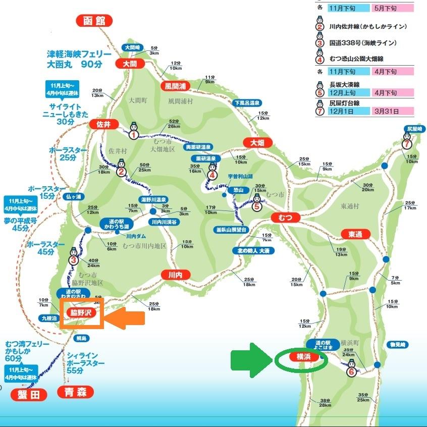 半島地図_横浜から脇野沢