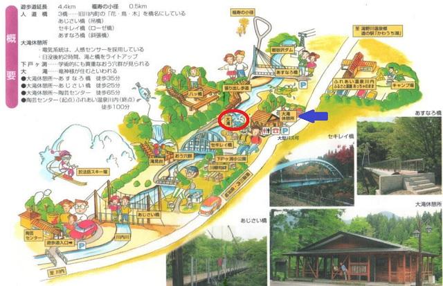 大滝の地図
