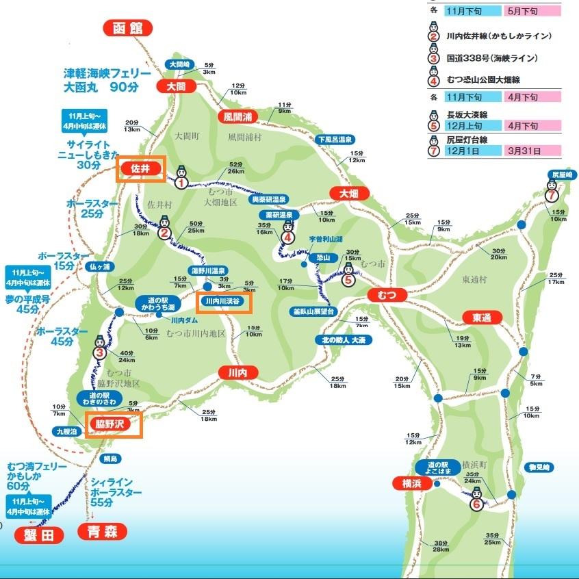 半島地図_脇野沢~川内渓谷~佐井
