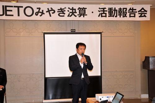 2018年度JETOみやぎ総会、決算・活動報告会を開催いたしました