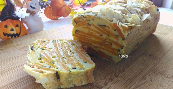 かぼちゃのインビジュアルケーキ1