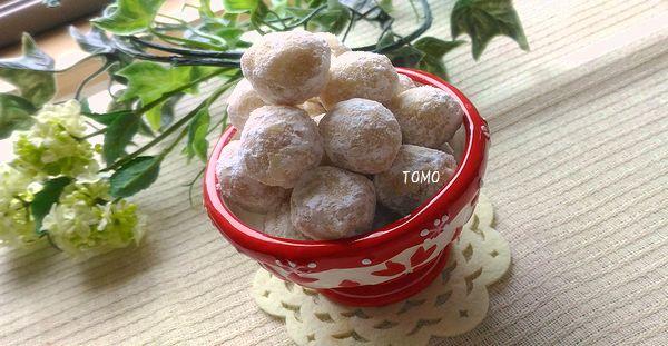 米油 de 米粉のほろほろクッキー