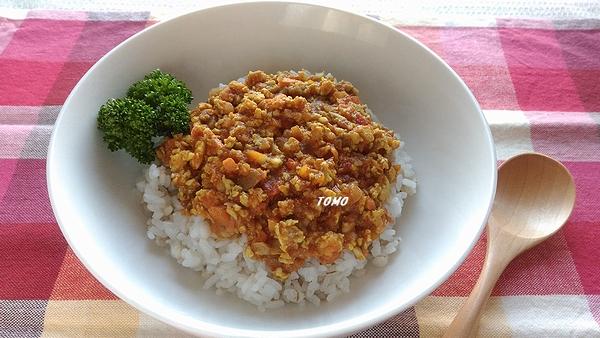 根野菜と鶏ひき肉のトマトカレー