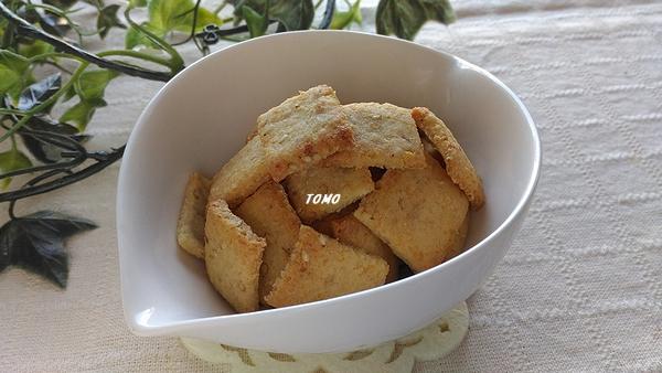 白ごまおからクッキー