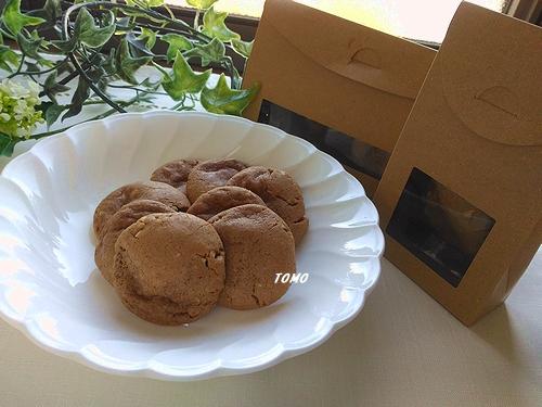 スイパモニター20192チョコピーナッツチャンククッキー
