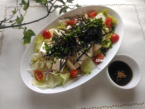 豆腐サラダ^わさんしょう醤油ドレッシング
