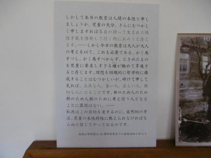 P1000791 (800x600)