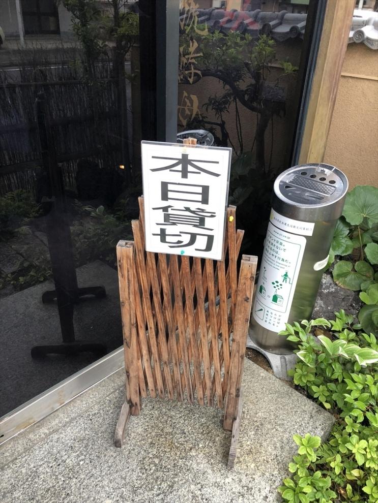 HINOSITAKAI (1)