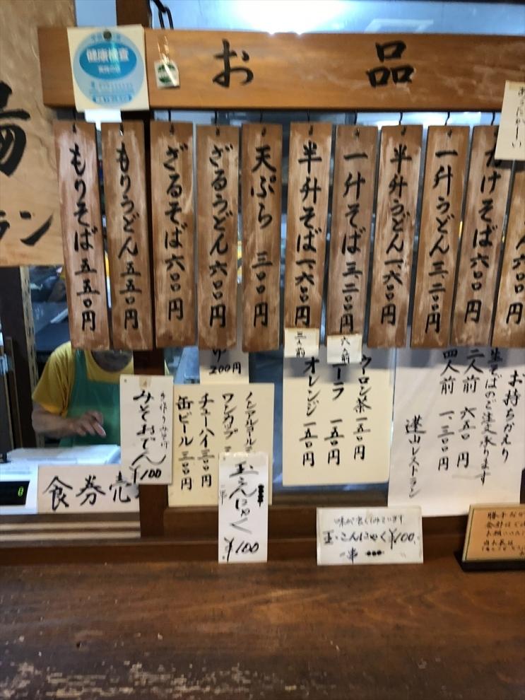 yomogiyama (2)