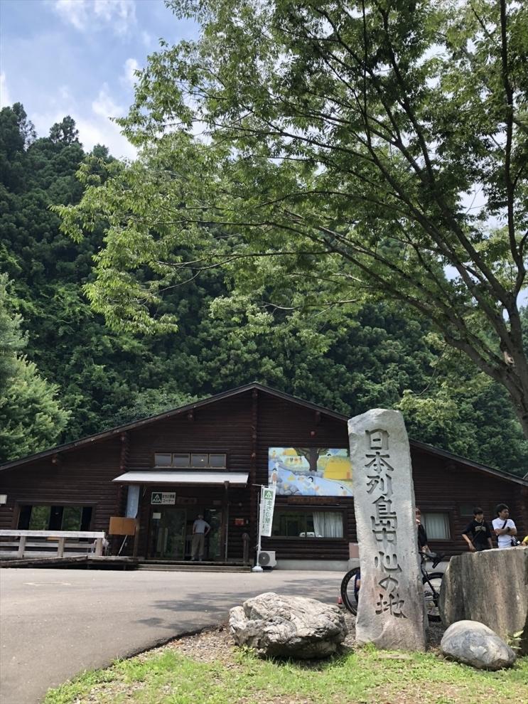 yomogiyama (3)