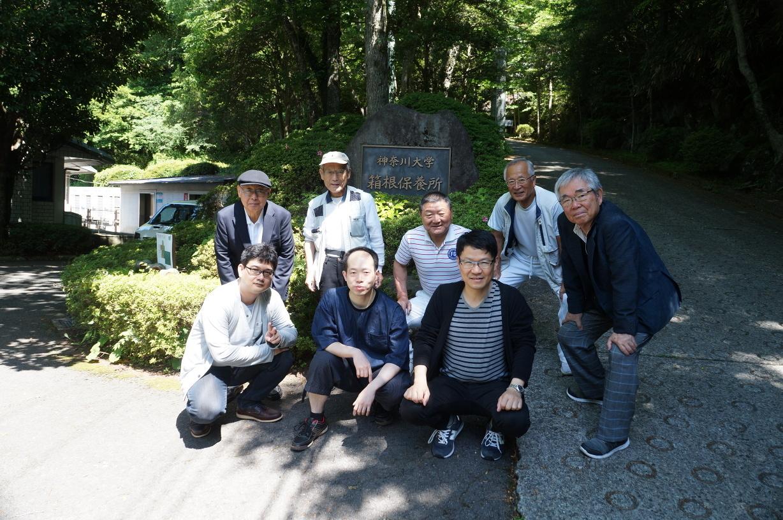 2日目箱根保養所での集合写真