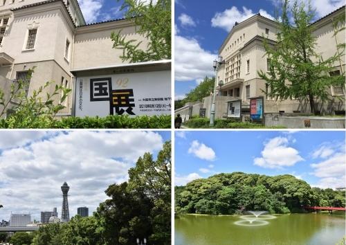 大阪市立美術館