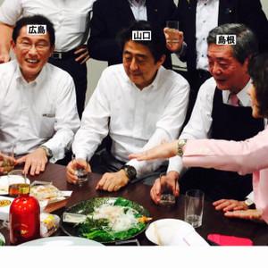 西日本豪雨のなか、懇親会浮かれ三羽がらす