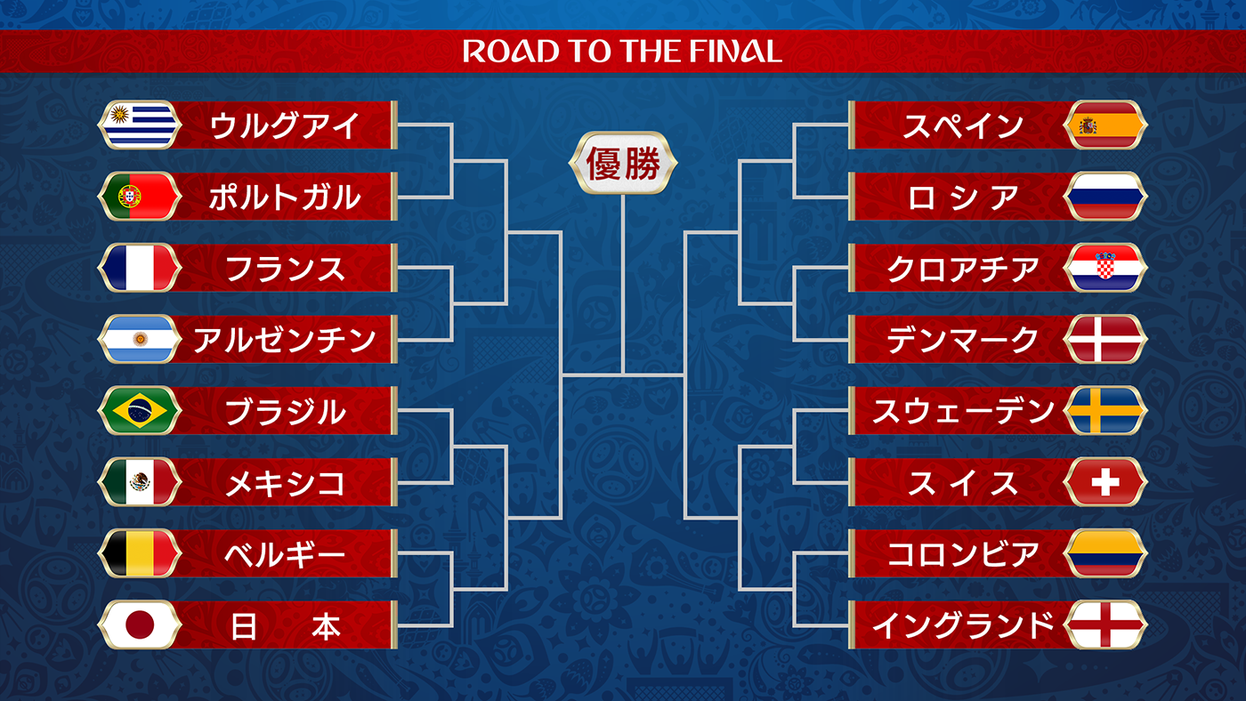 toppage_matches_final01.png
