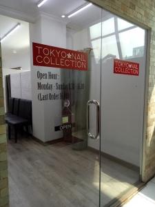東京ネイルコレクション