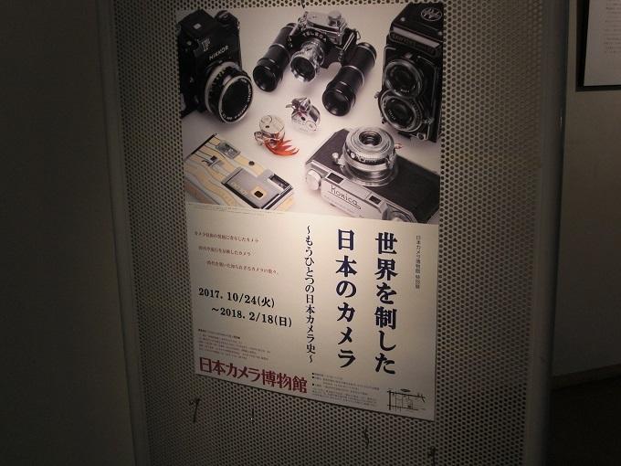 No32_カメラ博物館_20180422