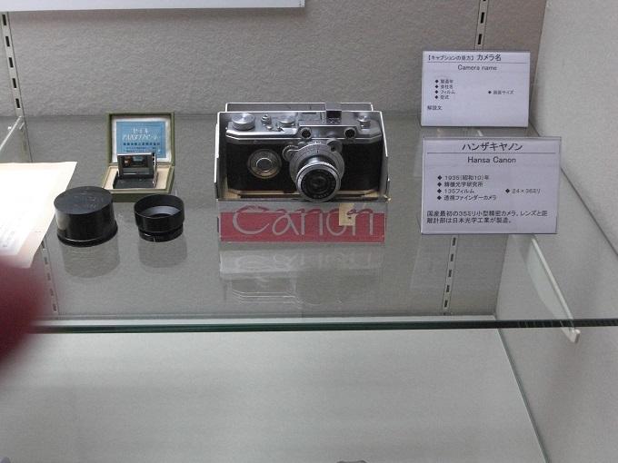 No33_ハンザキャノン_20180422