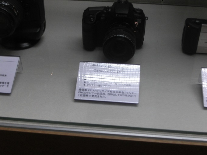 No36_キャンオン_D30_20180422