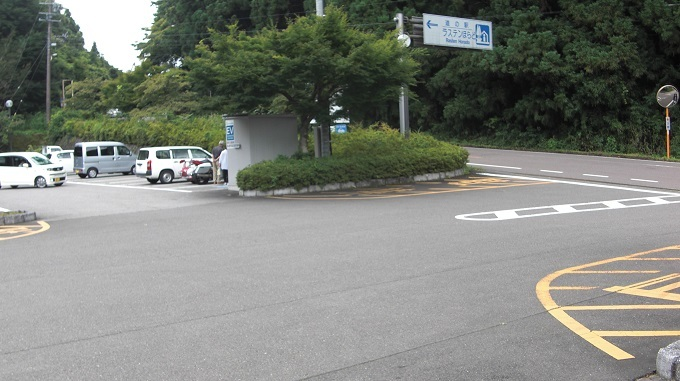 16_道駅ラステンほらど_20180702