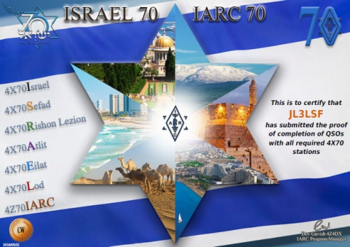 s-ISRAEL70_JL3LSF.jpg